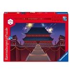 Disney Puzzle - Ravensburger - Disney Castle Collection - Mulan Imperial Palace