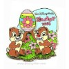 Disney Easter Pin - Chip and Dale