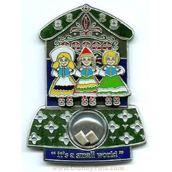 Disney Piece of Disney History II Pin - it's a small world