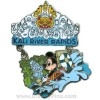 Disney Featured Attraction Collection Pin - Kali River Rapids