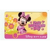 Disney Collectible Gift Card - Happy Mother's Day - Minnie Mouse