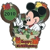 Disney Happy Thanksgiving Pin - 2010 Mickey Mouse