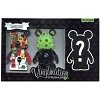 Disney Mystery Pin Collection - Jumbo vinylmation Urban #5