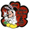 Disney Chinese New Year Pin - 2011 - Year of the Rabbit - Mickey Mouse