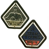 Disney Star Tours Pin - The Adventures Continue - Inaugural Year