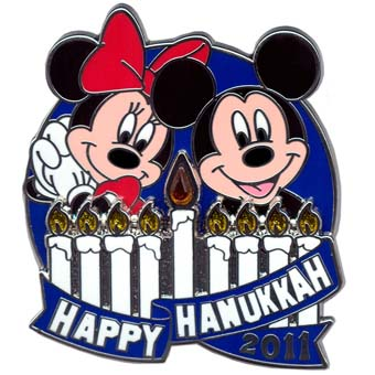 Disney Hanukkah Pin - 2011 Mickey and Minnie Mouse