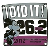 Disney 2012 Marathon Pin - Marathon - I Did It!