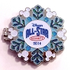 Disney Resort Holidays Pin - 2014 All Star Resorts - Pluto