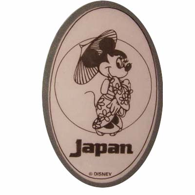 Disney Pressed Penny - Minnie wearing a kimono and holding umbrella
