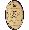 Disney Pressed Penny - Monsters, Inc - Mike