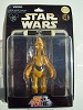 Disney Star Wars Figurine - 2010 Goofy - C-3PO
