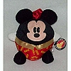 Disney Plush - Graduation 2009 Round Mickey
