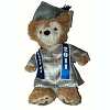 Disney Duffy Bear Plush - Class Of 2011 Graduation - 12
