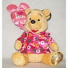 Disney Plush - Pooh Bear - Mother's Day