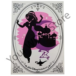 Disney Silhouette Print - Walt Disney World - Princess Jasmine