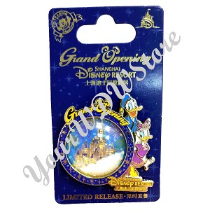 Disney Shanghai Pin - Grand Opening Donald and Daisy Duck
