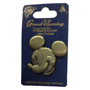 Disney Shanghai Pin - Grand Opening - Golden Mickey Mouse Face