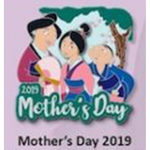 Disney Mother Day Pin - 2019 Mother's Day Mulan