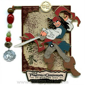Disney Jumbo Pin - Pirates of the Caribbean World's End - Opening Day