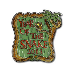 Disney Chinese New Year Pin - 2013 - Year of the Snake - Kaa