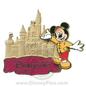 Disney Gold Card Pin - Golden Castles - Hong Kong Disneyland